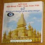 Viet Lao Talk - So tay hoi thoai Viet-Lao