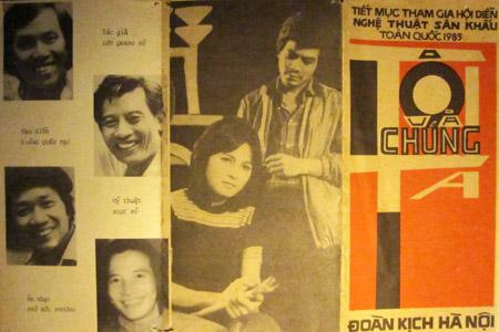 [Play]Toi Va Chung Ta (Luu Quang Vu)