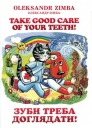 Take Good Care of Your Teeth 2015