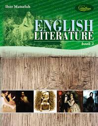 English Literature Book 2