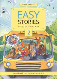 Easy Stories 2 by Taylor Anna