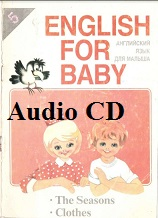 English for Baby 5 The Seasons Clothes Audio CDs