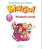 Bingo 2 Students Book