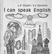 I Can Speak English Manual on Spoken English