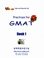 Practice for GMAT Book 1