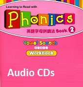 Learning to Read with Phonics 2 Vowels Sounds Workbook Audio CD