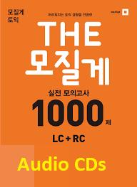 TOEIC Exploration 1000 LC+RC (Audio)