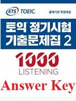 ETS TOEIC 2020 Listening Answer Keys